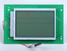 Korg MAR1 Micro Arranger Display LCD , 530000002795