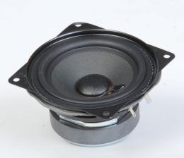 Korg PA80, PA800 Speaker, Woofer, ALT0001011